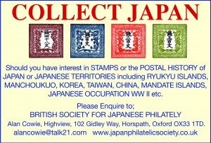 japan 1-8 ad.indd